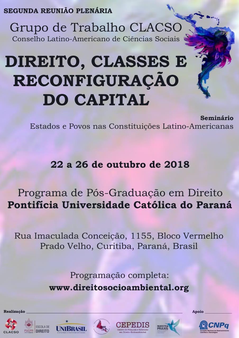 cartel clacso 2018